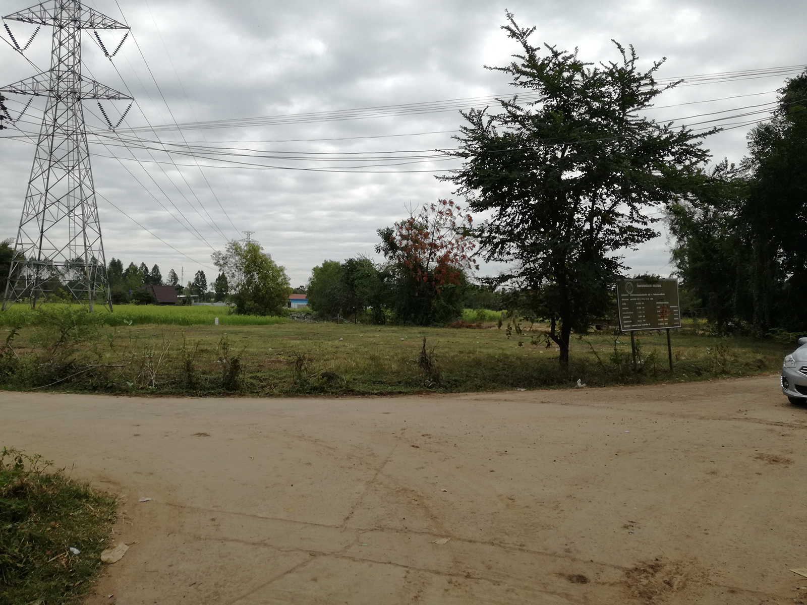 A Desirable Development Land Close to Buriram Centre