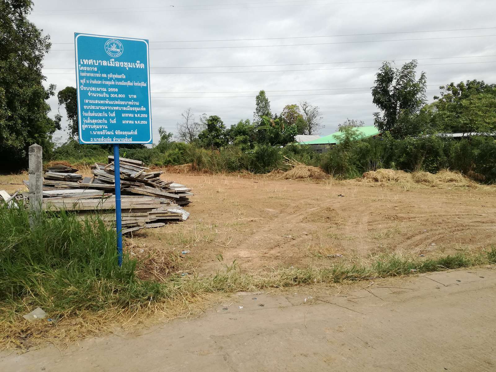 A Building Plot near Buriram City